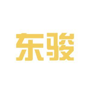 郴州物业公司logo