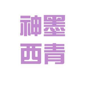北京神墨教育机构西青分校logo