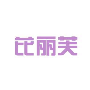 金华华美logo