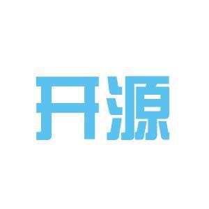 六盘水开源置业房地产经纪logo