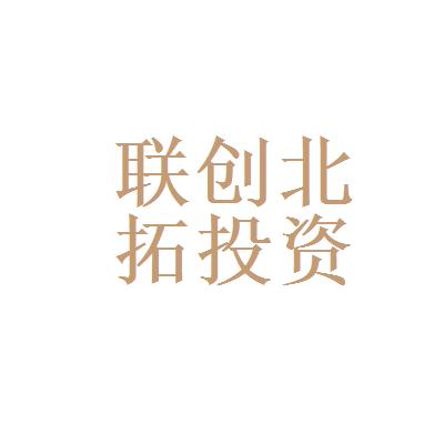 北拓资本logo