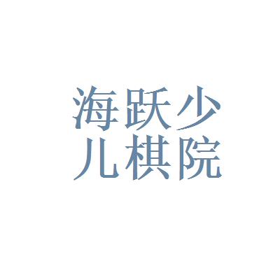 幼儿教师logo