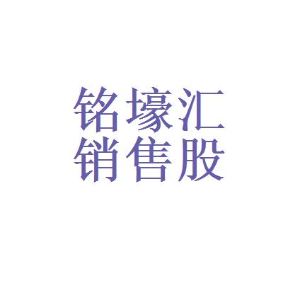 汽车销售logo