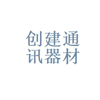 网络游戏logo