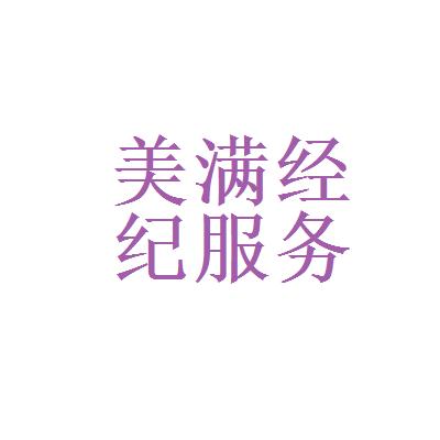 美满房产logo