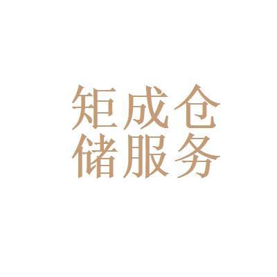 信贷logo
