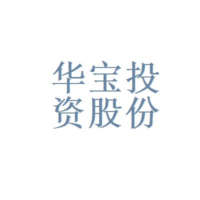 上海华宝投资股份有限公司logo