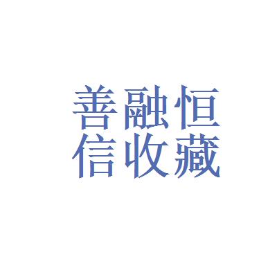武汉融耀文化有限公司logo