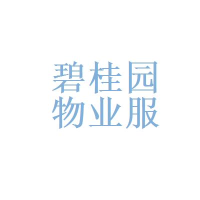 碧桂园北京分公司logo