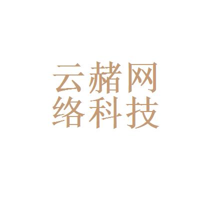 阿里巴巴国际站logo