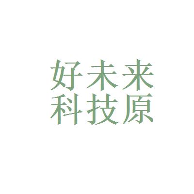 好未来教育集团智康事业部(成都)logo