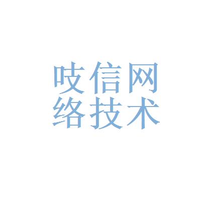 支付宝口碑logo