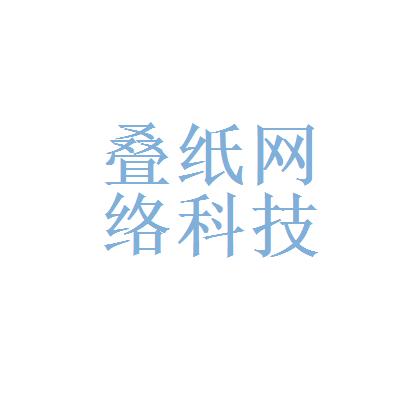 苏州叠纸网络科技有限公司logo