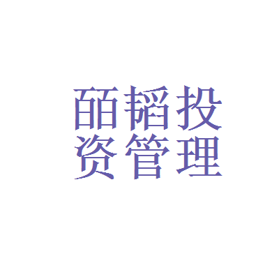 上海皕韬投资管理有限公司logo