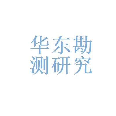 白鹤滩水电站logo