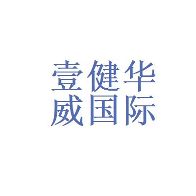 北京壹健身游泳健身logo