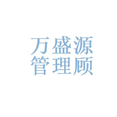 北京国美信联商业运营管理有限公司