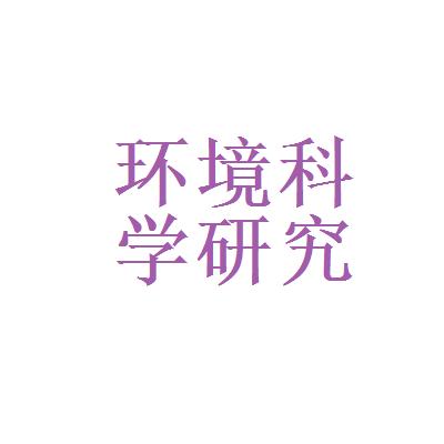 台州设计研究院logo