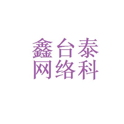 软件logo