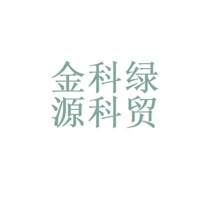 新风系统logo