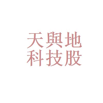 圖資測量logo