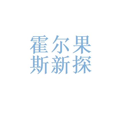 新探索logo