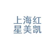 上海红星美凯龙品牌管理有限公司遵义分公司