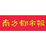 南方都市报logo
