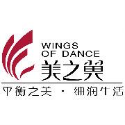 美之翼美容连锁机构logo