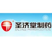 贵州圣济堂制药有限公司logo