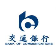 交通银行logo