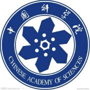 中科院logo