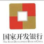 国家开发银行logo