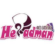 哈道盟宠物美容培训logo