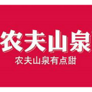 农夫山泉logo