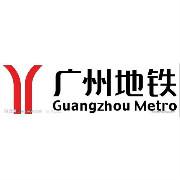 广州地铁logo