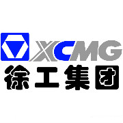 徐工集团logo