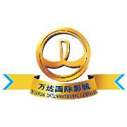 万达影城logo