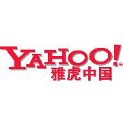 雅虎中国logo