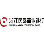 浙江民泰商业银行logo