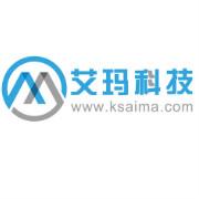 艾玛网络科技logo
