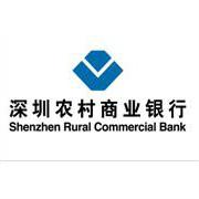 深圳农村商业银行logo