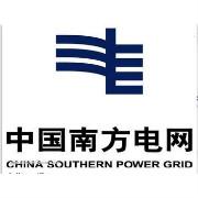 南方电网logo