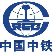 中铁五局logo