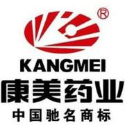 康美药业logo