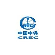 中铁七局集团有限公司logo
