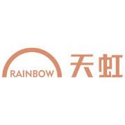 天虹商场股份有限公司logo