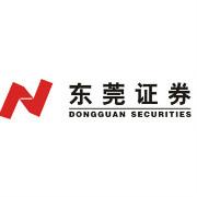 东莞证券logo