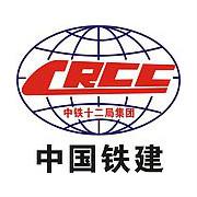 中铁十二局logo