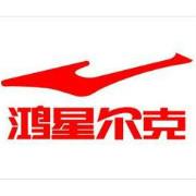 鸿星尔克logo